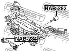 Сайлентблок подушки дифференциала Febest NAB284