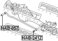 Сайлентблок заднего поперечного рычага Febest NAB241Z