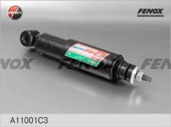 Амортизатор передний, масло, пл. кожух ваз 2101-21 Fenox A11001C3, левый
