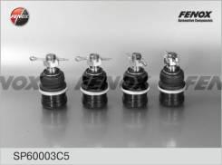 Комплект шарниров рулевых газ 2217, 3302 Fenox SP60003C5