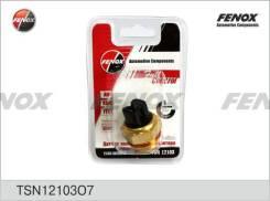 Датчик включения вентилятора 2103 Fenox TSN12103O7