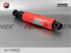 Амортизатор передней подвески уаз хантер 31519, 31 [A11102C3]