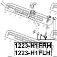 Тяга стабилизатора передняя левая Febest 1223H1FLH