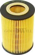 Фильтр масляный двигателя bmw 5, x5; morgan, rolls-royce Goodwill OG141ECO