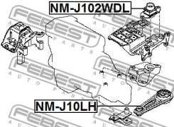 Подушка коробки скоростей Febest NMJ102WDL