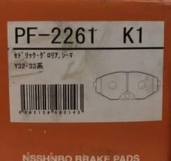 Колодки тормозные передние Nisshinbo PF2261