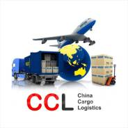 Доставка грузов из Китая , помощь в закупке товара в Хабаровске