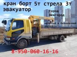 """""""Услуги грузовика(эвакуатор)"""" """"Кран 5т стрела 22м"""" """"ЖБИ кольца"""""""