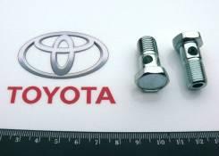 Болт топливной системы (Оригинал) Toyota 90401-12097-00,