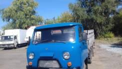 УАЗ-452Д, 1983