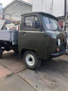 УАЗ-3303, 1991