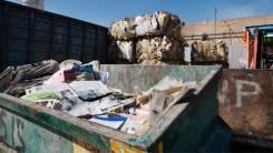 Обезвреживание медицинских и биологических отходов