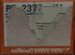 Колодки тормозные передние Nisshinbo PF2377