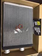 Радиатор отопителя салона Nissan X-Trail T30 00-07 / Mitsubishi Outlan
