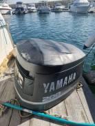 Колпак Yamaha 200 93г.