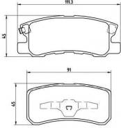 Колодки тормозные Mitsubishi ASX / Delica / Outlander