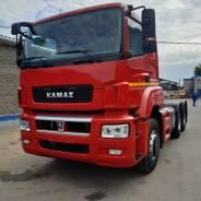 КамАЗ 65806, 2020