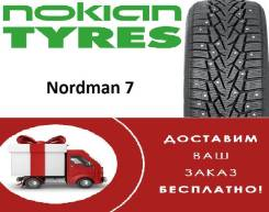 Nokian Nordman 7, 185/60R15 88T