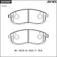 Колодки тормозные дисковые передние Advics SN596P