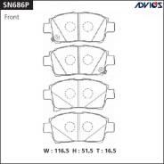 Колодки тормозные дисковые передние Advics SN686P