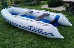 Solar Максима-350