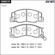 Колодки тормозные дисковые передние Advics SN851P