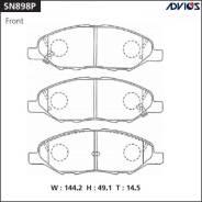 Колодки тормозные дисковые передние Advics SN898P