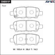 Колодки тормозные дисковые задние Advics SN891P