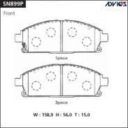 Колодки тормозные дисковые передние Advics SN899P
