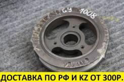 Шкив коленвала Mazda / Ford 2.5 контрактный