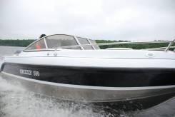 Продаю катер гризли 580 DC