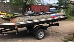 Лодка ПВХ Stormline Extra 430