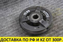Шкив коленвала Subaru Traviq XM8 XM9 Z22SE