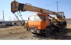 Галичанин КС-45719-1, 2004