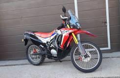 Motoland Dakar 250 ST, 2020