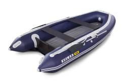 Лодка Солар Максима 350 синяя в наличии бесплатная доставка