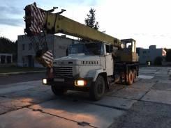 Ульяновец МКТ-25, 2004