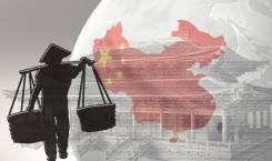 Доставка, покупка, поиск товаров в Китае. Опт и розница.