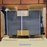 Радиатор охлаждения алюминиевый 2105-2107