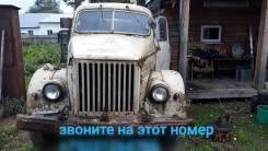 ГАЗ 51П, 1974