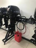 Лодочный мотор Gladiator G 40 FES дистанция