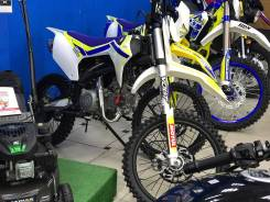 Apollo RXF Freeride 125, 2020