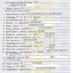 ПТС MAN TGS 18.400 4X2 BLS тягач 2017 г. в. синий в Домодедово