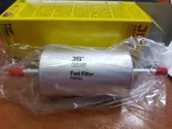 Фильтр топливный FS810J Ford/Mazda