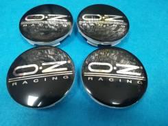 Колпачки OZ для дисков, 65/60 мм. В наличии!