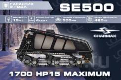 Sharmax Snowbear SE500 1700 HP15 Maximum, 2020