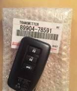 Смарт ключ Lexus NX200/300H/200T/200/LX450D/570 15-. 8990478591