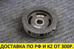 Шкив коленвала Nissan HR15 12303ED001 контрактный