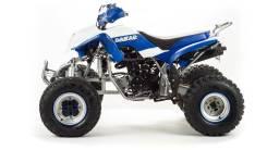 Motoland Dakar 250