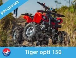 Tiger Opti 150, 2020